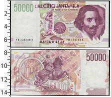 Изображение Банкноты Италия 50000 лир 0  UNC-
