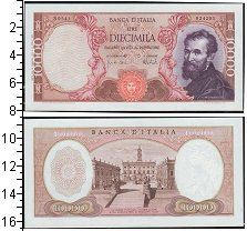 Изображение Боны Италия 10.000 лир 0  UNC-