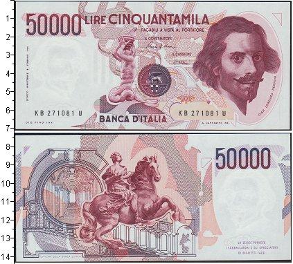 Картинка Банкноты Италия 50.000 лир  1984