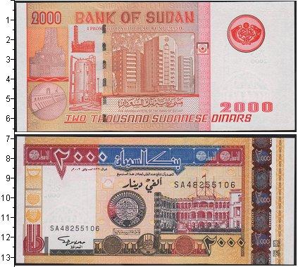 Картинка Боны Судан 2.000 динар  0