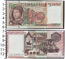 Изображение Банкноты Италия 5000 лир 1979  UNC-