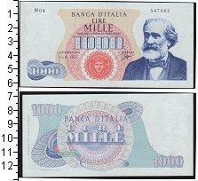 """Изображение Банкноты Италия 1.000 лир 1962  UNC- <font face=""""arial, s"""