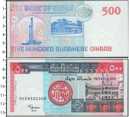 Картинка Боны Судан 500 динар  0