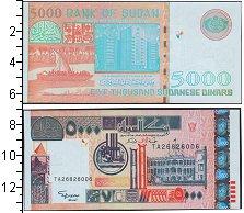 Изображение Боны Судан 5000 динар 0  UNC-