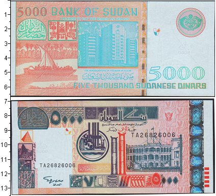 Картинка Боны Судан 5.000 динар  0