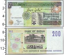 Изображение Боны Судан 200 динар 0  UNC-