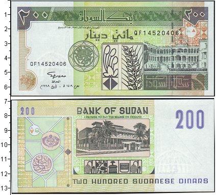 Картинка Банкноты Судан 200 динар  0