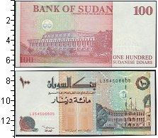 Изображение Боны Судан 100 динар 0  UNC-