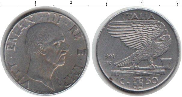 Картинка Монеты Италия 50 сентесим Медно-никель 1941