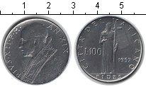 Изображение Монеты Ватикан 100 лир 1957 Медно-никель XF Пий XII