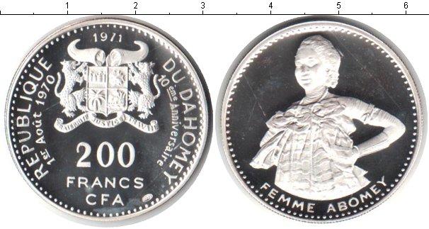 Картинка Монеты Дагомея 200 франков Серебро 1971
