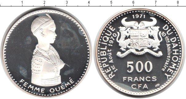 Картинка Монеты Дагомея 500 франков Серебро 1971