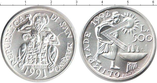 Картинка Монеты Сан-Марино 500 лир Серебро 1991