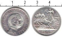 Изображение Монеты Италия 1 лира 1912 Серебро  Витторио Имануил III