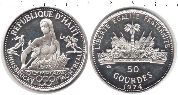Картинка Монеты Гаити 50 гурдес Серебро 1974