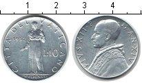 Изображение Монеты Ватикан 10 лир 1952 Алюминий UNC- Пий XII