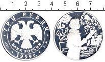 Изображение Монеты Россия 3 рубля 1999 Серебро Proof- Пушкин