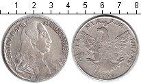 Изображение Монеты Италия Сицилия 12 тари 1798 Серебро