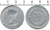 Изображение Мелочь Индонезия 50 сен 1962 Алюминий XF