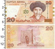 Изображение Банкноты Киргизия 20 сомов 2002  UNC-