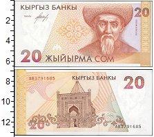 """Изображение Банкноты Киргизия 20 сомов 1994  UNC- <font face=""""arial, s"""