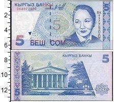 Изображение Банкноты Киргизия 5 сомов 1997  UNC-