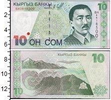 Изображение Банкноты Киргизия 10 сом 1997  UNC-