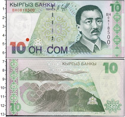 Картинка Боны Киргизия 10 сом  1997