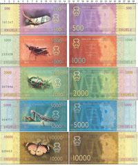 Изображение Боны Аннобон Аннобон 2013 2013  UNC В наборе 5 банкнот н
