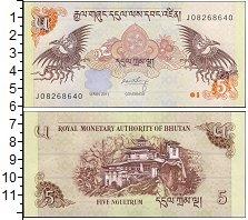 Изображение Банкноты Бутан 5 нгултрум 2011  UNC