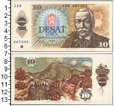 Изображение Боны Чехословакия 10 крон 1986  UNC-