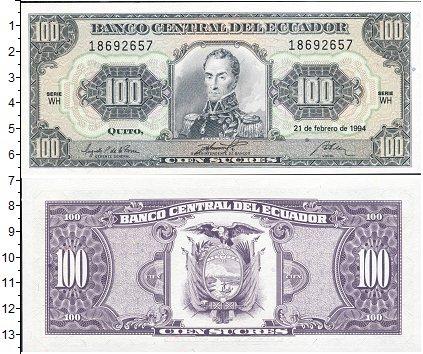 Картинка Боны Эквадор 100 сукре  1994