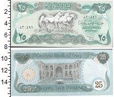 Изображение Боны Ирак 25 динар 0  UNC- .