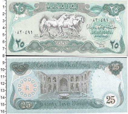 Картинка Банкноты Ирак 25 динар  0