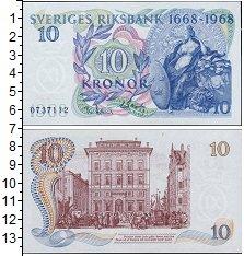 Банкнота Швеция 10 крон 1968 UNC