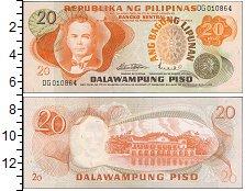 Изображение Боны Филиппины 20 песо 0  UNC-