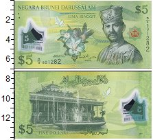 Изображение Банкноты Бруней 5 рингит 0  UNC