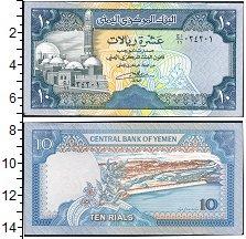 Изображение Боны Йемен 10 риалов 0  UNC-
