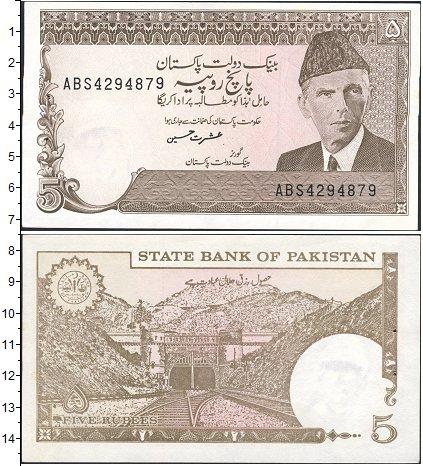 Картинка Боны Пакистан 5 рупий  0