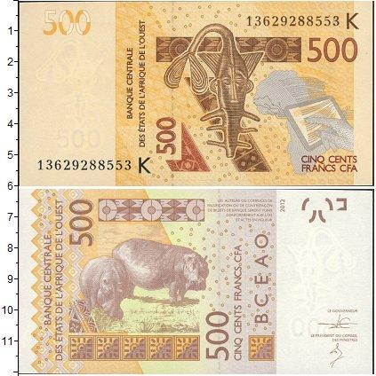Картинка Банкноты КФА 500 франков  0
