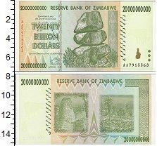 Изображение Боны Зимбабве 20000000000 долларов 0  UNC-
