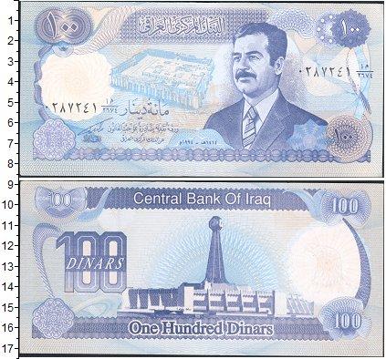 Картинка Боны Ирак 100 динар  0