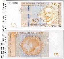 Изображение Банкноты Босния и Герцеговина 10 марок 2012  UNC