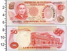 Изображение Банкноты Филиппины 50 писо 0  UNC