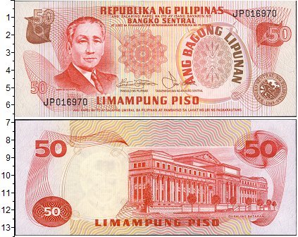 Картинка Боны Филиппины 50 писо  0