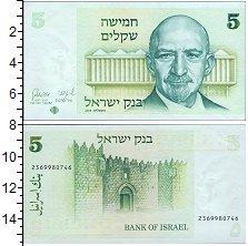 Изображение Банкноты Израиль 5 шекелей 1978  UNC Портрет Хаима Вейцма