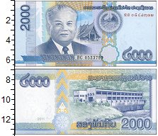 Изображение Банкноты Лаос 2000 кип 2011  UNC-