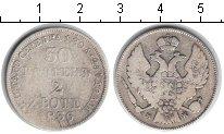 Изображение Монеты 1825 – 1855 Николай I 30 копеек/ 2 злотых 1836 Серебро XF В составе Российской