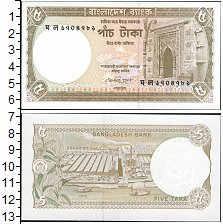Изображение Банкноты Бангладеш 5 така 2009  UNC