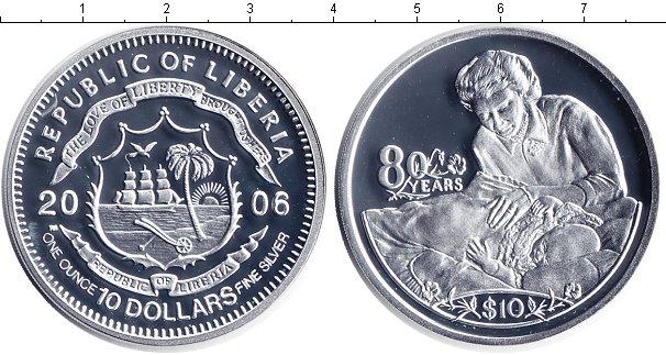 Картинка Монеты Либерия 10 долларов Серебро 2006
